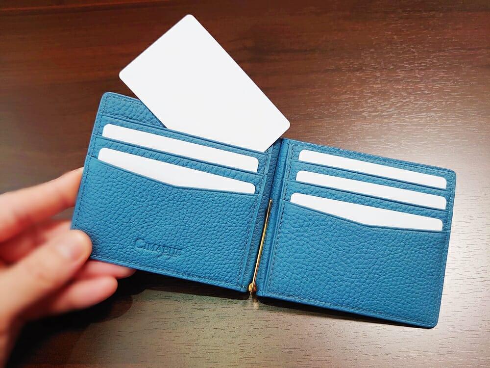 シュランケンカーフ マネークリップ(Blue)CIMABUE(チマブエ)Mens Leather Store(メンズレザーストア)カードポケットの使用感