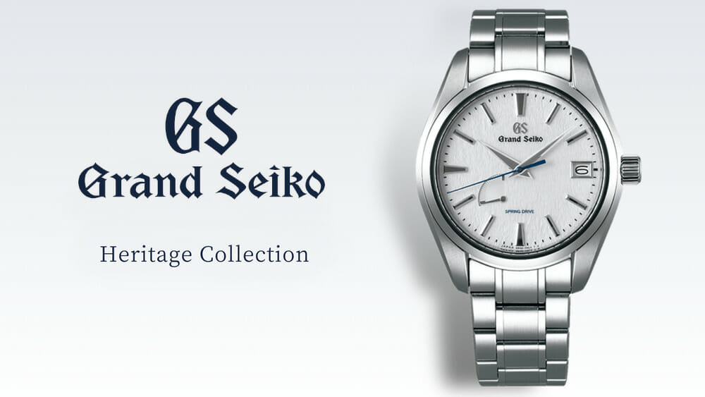 Grand Seiko グランドセイコー ヘリテージコレクション