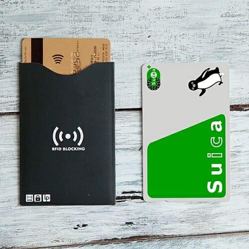 RFIDブロッキングスリーブ 非接触ICカード スキミング防止 LIFE POCKET(ライフポケット)
