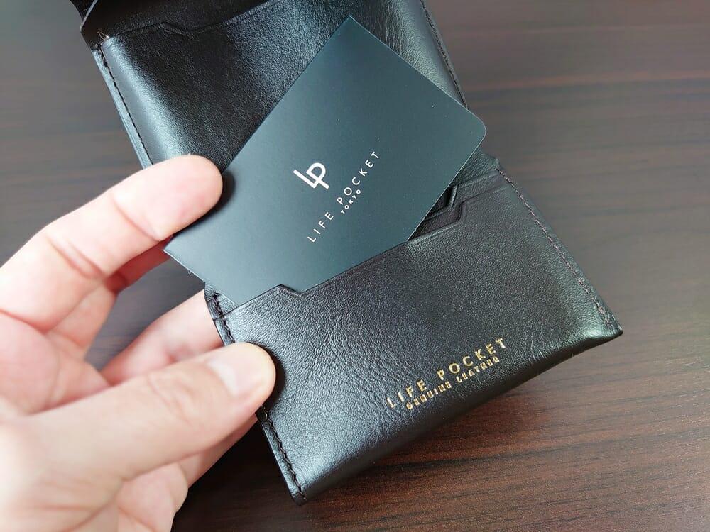 LIFE POCKET(ライフポケット)MiniWallet3 ミニウォレット3 espresso エスプレッソ 財布 レザー 取り扱いカード