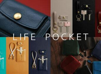 LIFE POCKET ライフポケット
