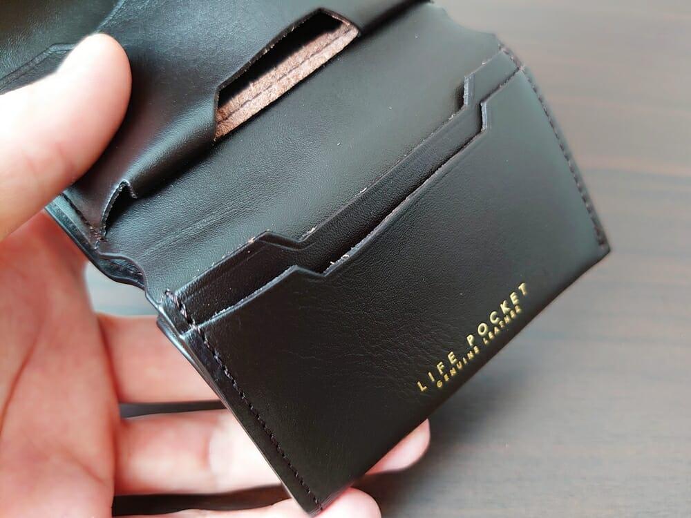 LIFE POCKET(ライフポケット)MiniWallet3 ミニウォレット3 espresso エスプレッソ 財布 カード入れ2段