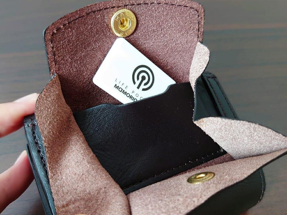 LIFE POCKET(ライフポケット)MiniWallet3 ミニウォレット3 espresso エスプレッソ 財布 小銭入れ(MAMORIO専用ポケット)