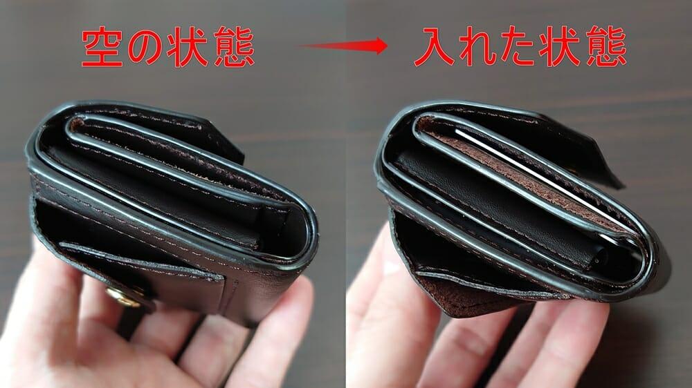 LIFE POCKET(ライフポケット)MiniWallet3 ミニウォレット3 espresso エスプレッソ 収納前 収納後 財布の厚みを比較