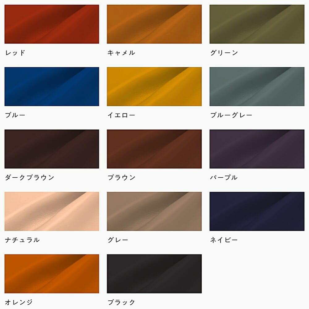 JOGGO ジョッゴ 姫路レザー オイルスムース カラーバリエーション(ENISHI シリーズ)