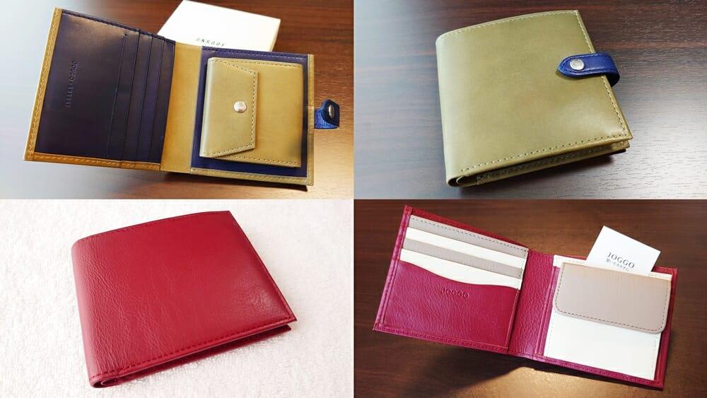 JOGGO(ジョッゴ)ENISHI 2つ折り財布 ベーシックライン 2つ折り財布 比較