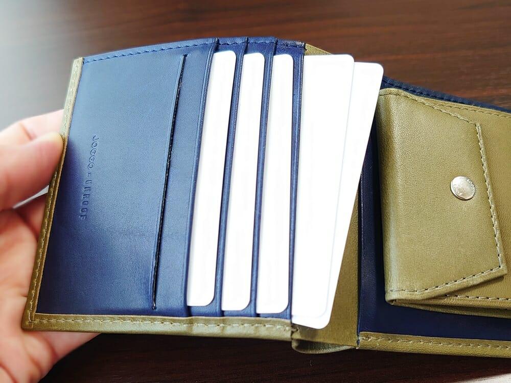 JOGGO(ジョッゴ)ENISHI 2つ折り財布 姫路レザー(グリーン、ブルー)スリットタイプ カード入れ カードを入れない おすすめの使い方2