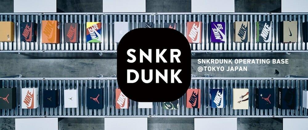 スニーカーダンク(SNKRDUNK) 取り扱いブランド・モデル一覧
