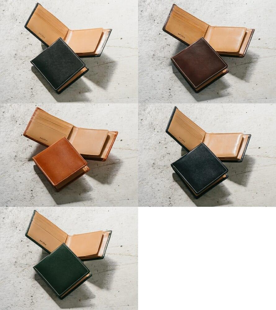 二つ折り財布 st-819 イタリアンレザー(フルグレイン)スキミング防止機能付 レザー カラーバリエーション MURA(ムラ)