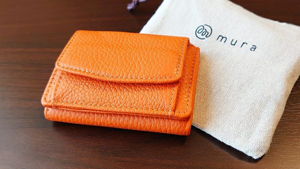 三つ折り財布 ST-909 イタリア製シュリンクレザー スキミング防止機能付 オレンジ MURA(ムラ)財布レビュー カスタムファッションマガジン