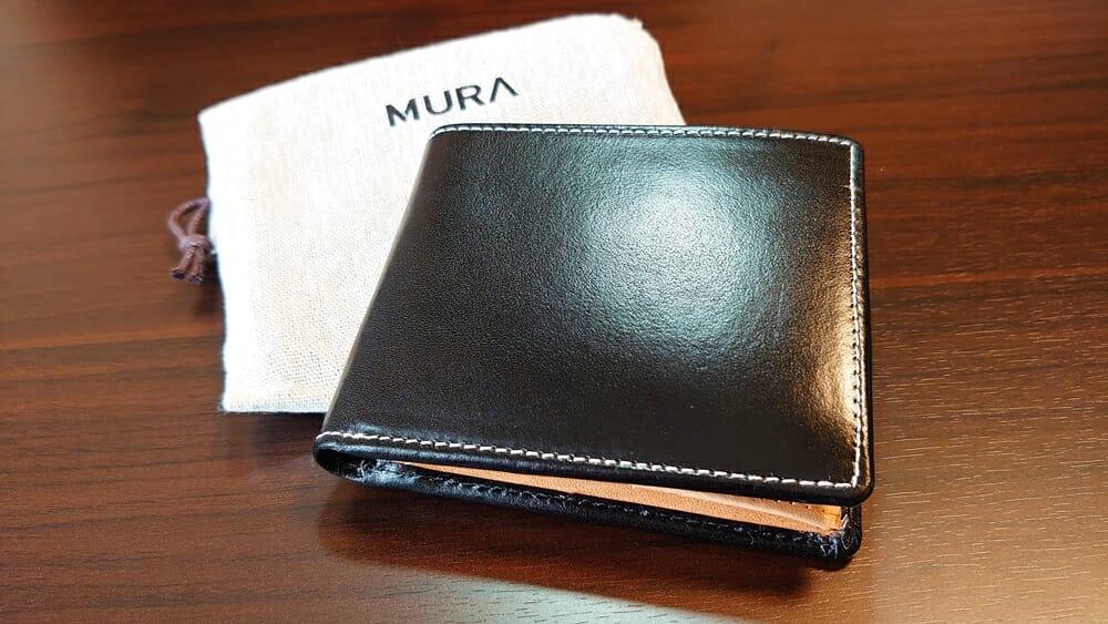 二つ折り財布 st-819 イタリアンレザー(フルグレイン)スキミング防止機能付 MURA(ムラ)財布レビュー