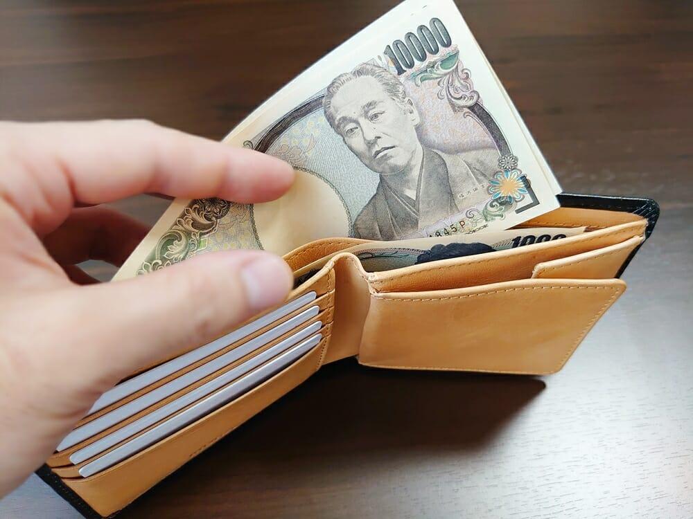 二つ折り財布 st-819 イタリアンレザー(フルグレイン)スキミング防止機能付 MURA(ムラ)スムーズな札の取り出し2