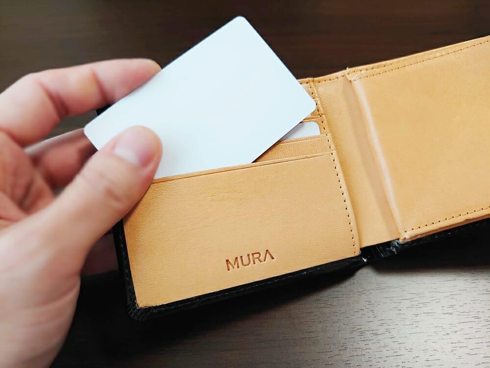 二つ折り財布 st-819 イタリアンレザー(フルグレイン)スキミング防止機能付 MURA(ムラ)見開き カードポケット 使い心地