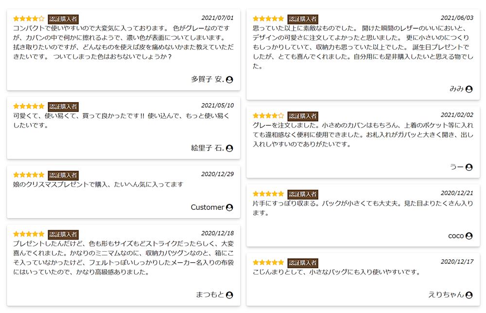 MURA ムラ 三つ折り財布 購入レビュー 口コミ MURA公式サイト