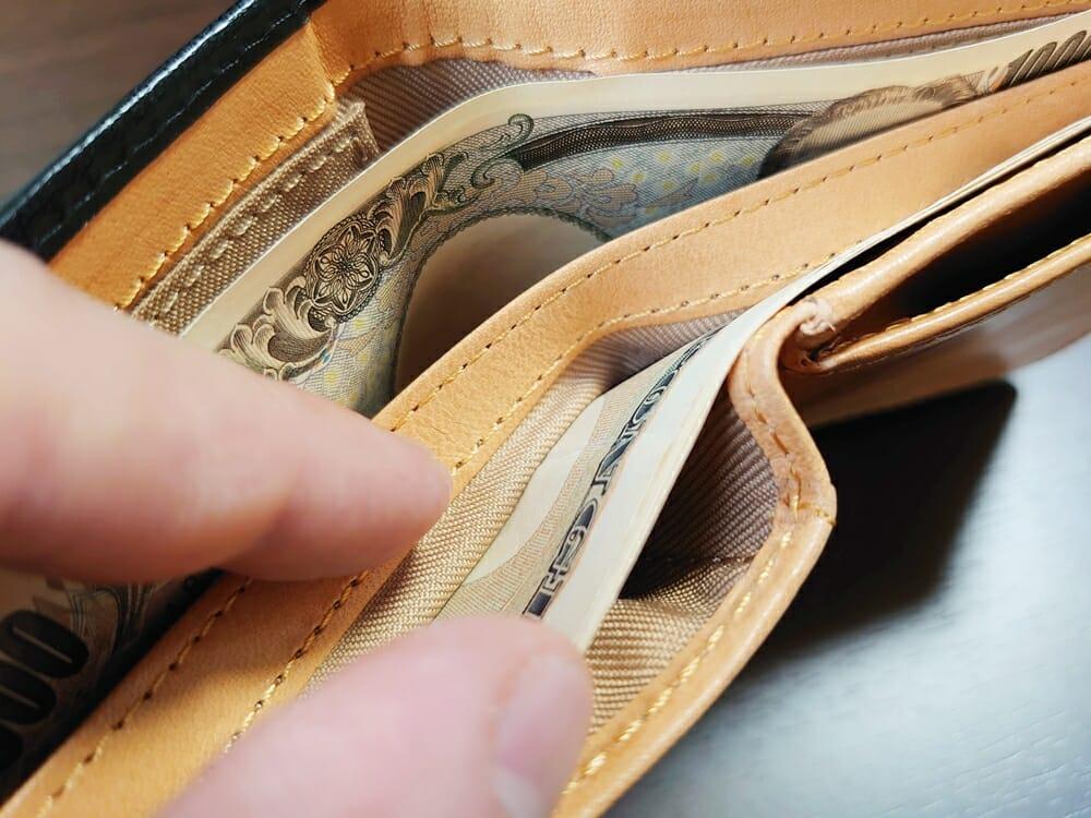 二つ折り財布 st-819 イタリアンレザー(フルグレイン)スキミング防止機能付 MURA(ムラ)札入れ 仕切り 柔らかさ
