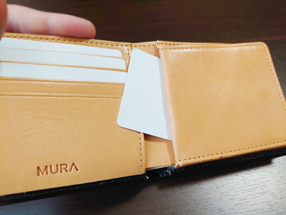 二つ折り財布 st-819 イタリアンレザー(フルグレイン)スキミング防止機能付 MURA(ムラ)隠しポケット 使い心地