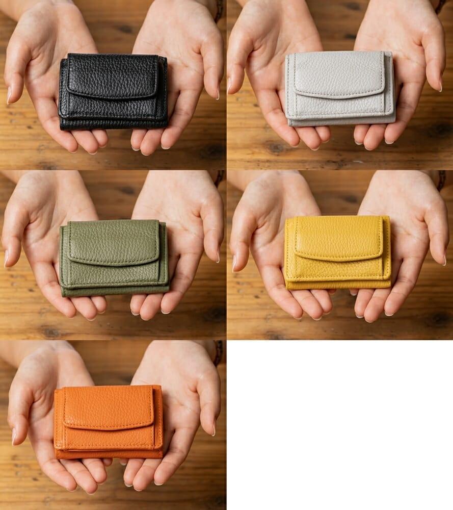 イタリア製シュリンクレザー スキミング防止機能付き ミニ財布 三つ折り財布 ST-909 レザーカラーバリエーション MURA(ムラ)