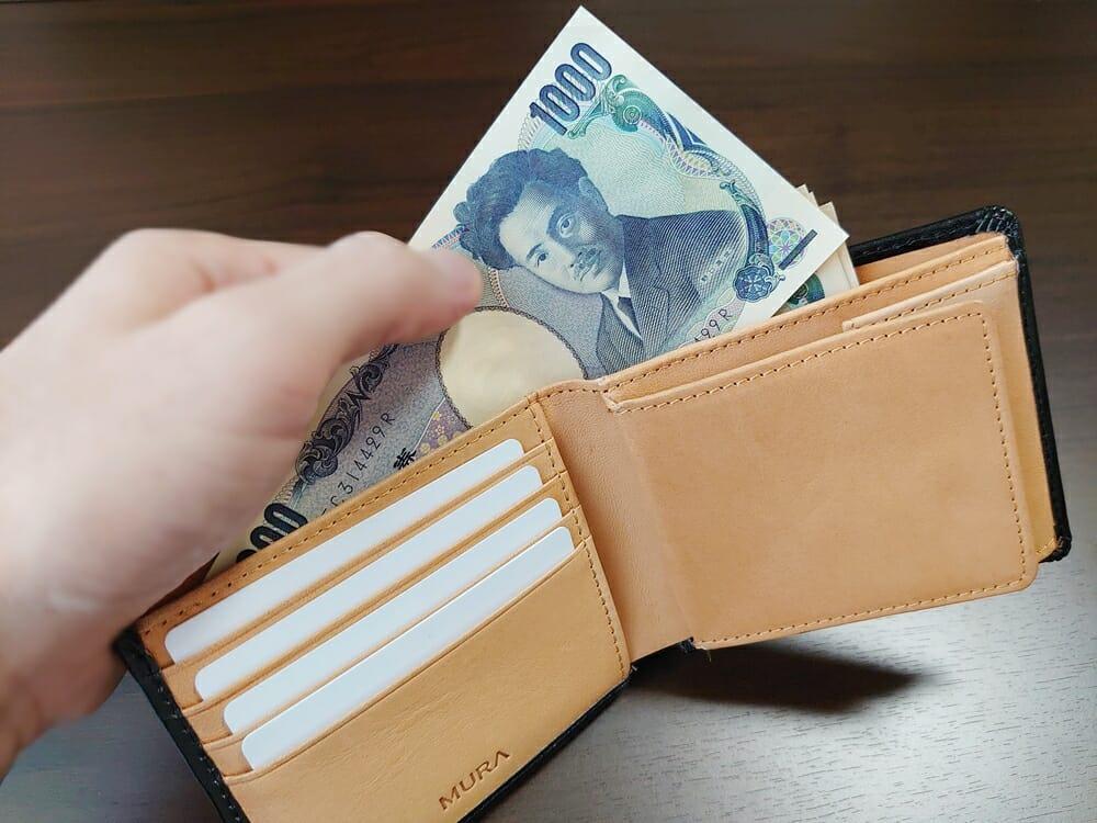 二つ折り財布 st-819 イタリアンレザー(フルグレイン)スキミング防止機能付 MURA(ムラ)スムーズな札の取り出し1