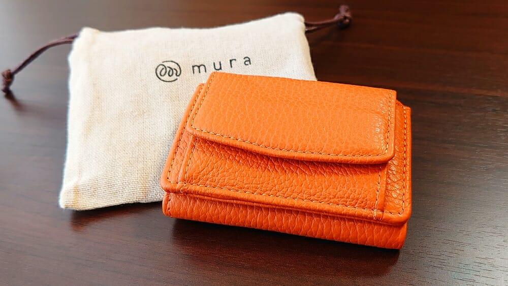三つ折り財布 ST-909 イタリア製シュリンクレザー スキミング防止機能付 MURA(ムラ)財布レビュー カスタムファッションマガジン