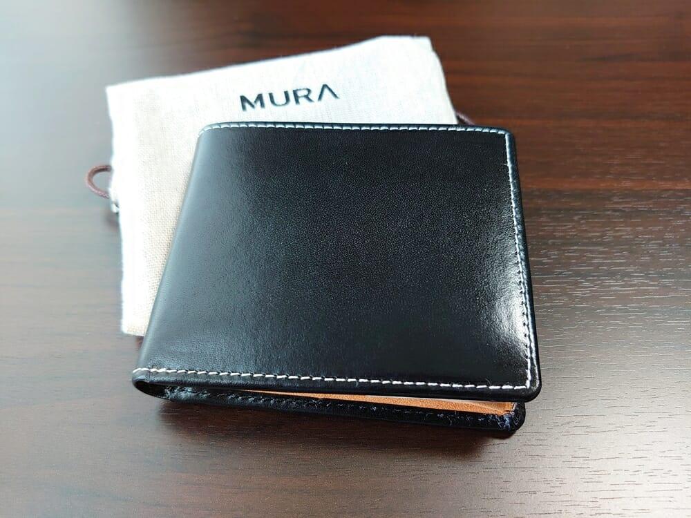 二つ折り財布 st-819 イタリアンレザー(フルグレイン)スキミング防止機能付 MURA(ムラ)専用布袋付き
