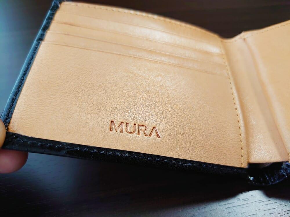 二つ折り財布 st-819 イタリアンレザー(フルグレイン)スキミング防止機能付 MURA(ムラ)ロゴ刻印 型押し