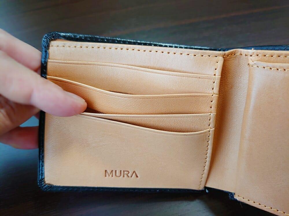 二つ折り財布 st-819 イタリアンレザー(フルグレイン)スキミング防止機能付 MURA(ムラ)見開き部分のカードポケット