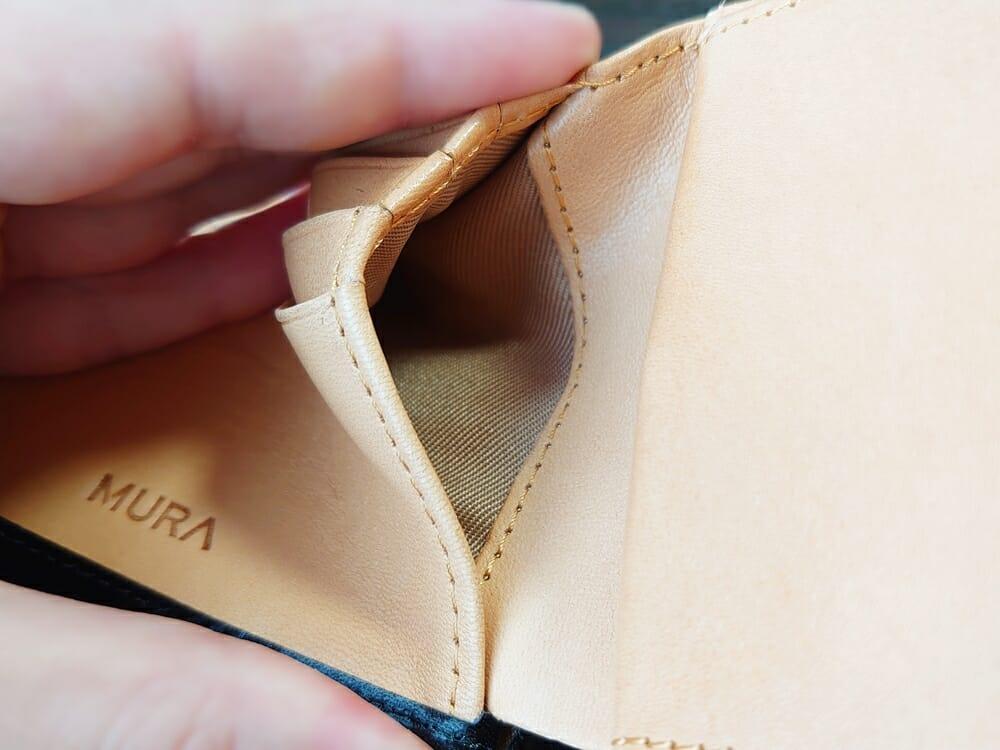 二つ折り財布 st-819 イタリアンレザー(フルグレイン)スキミング防止機能付 MURA(ムラ)見開き 隠しポケット1