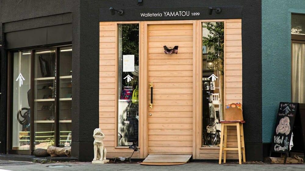 人形町ウォレテリア YAMATOU 山藤(やまとう)店舗 walleteria ウォレテリア 外観