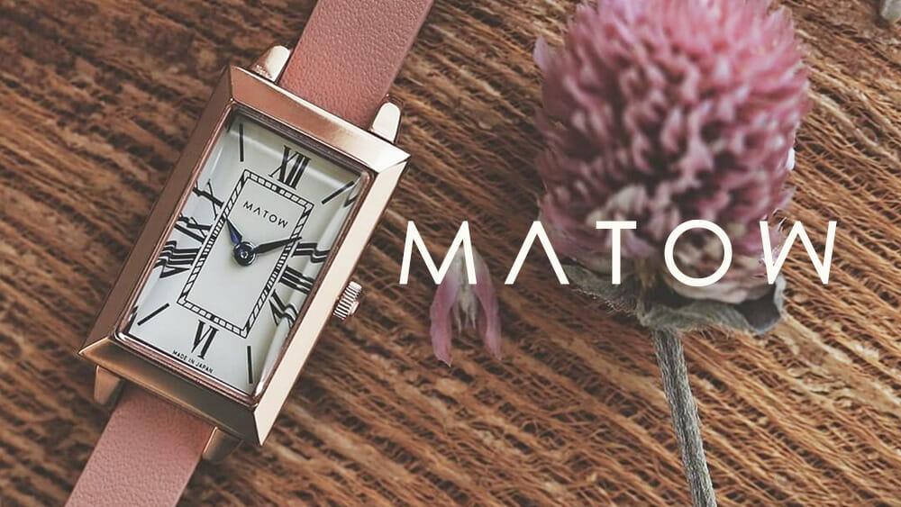 MATOW マトウ シンプル腕時計
