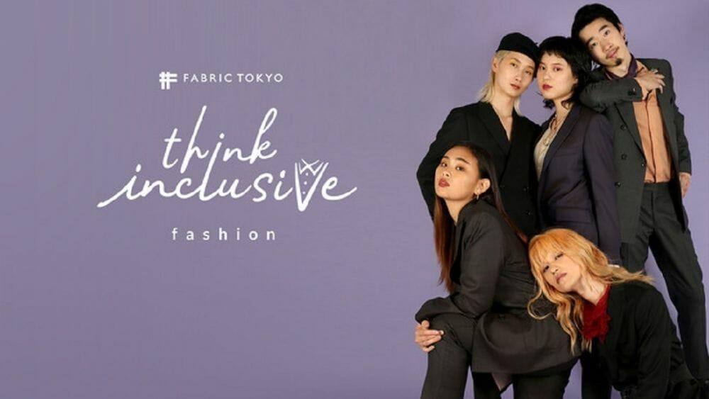 FABRIC TOKYO All-Gender