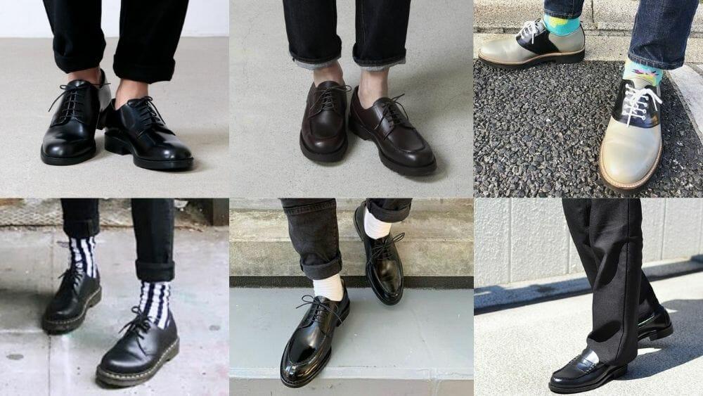 カジュアルコーデにおすすめのおしゃれなメンズ革靴ブランド!私服に合わせる選び方も解説 アイキャッチ
