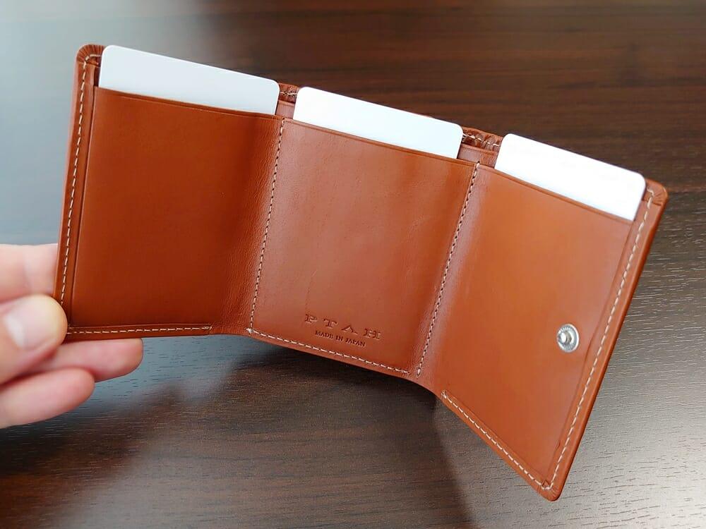 山藤 YAMATOU ミニミニウォレット Tito Alonso ティートアロンソ TA310300 ブラウン メンズ財布 カード入れの使い心地1