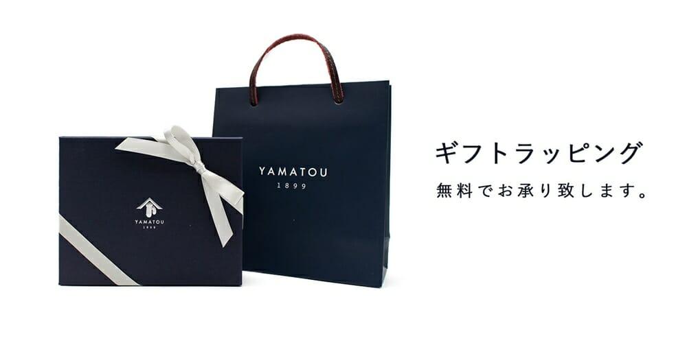 山藤(TAMATOU)ギフトラッピング