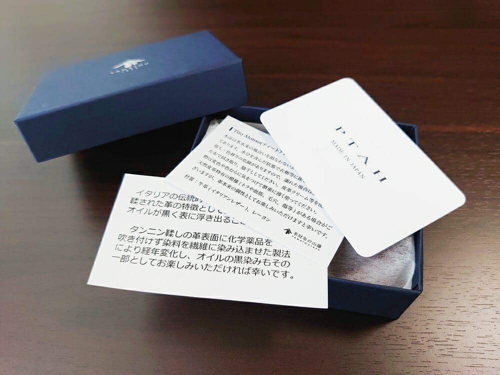 山藤 YAMATOU ミニミニウォレット Tito Alonso ティートアロンソ TA310300 ブラウン メンズ財布 レビュー 付属カード