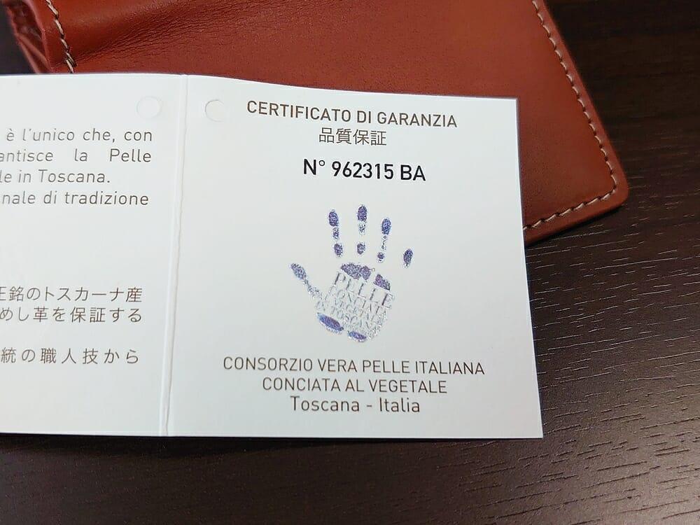 山藤 YAMATOU ミニミニウォレット Tito Alonso ティートアロンソ TA310300 ブラウン メンズ財布 レビュー 植物性タンニン鞣しの品質証明