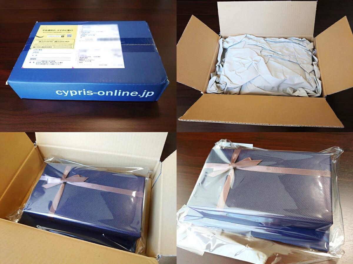 キプリス(CYPRIS)ラウンドファスナーハニーセル長財布(カスタムオーダー)梱包 パッケージング