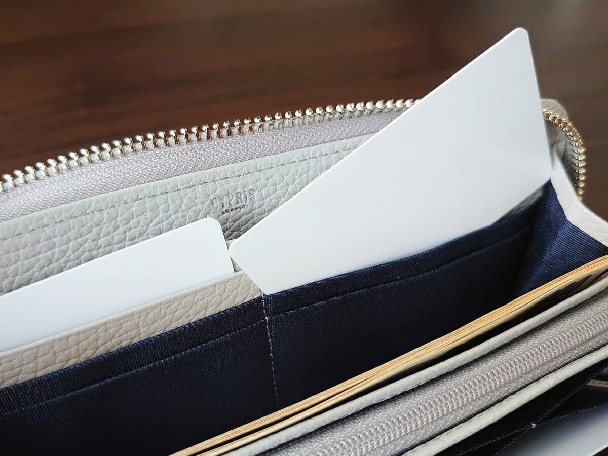 キプリス(CYPRIS)ラウンドファスナーハニーセル長財布(カスタムオーダー)カード入れの使い心地(札入れ側)2