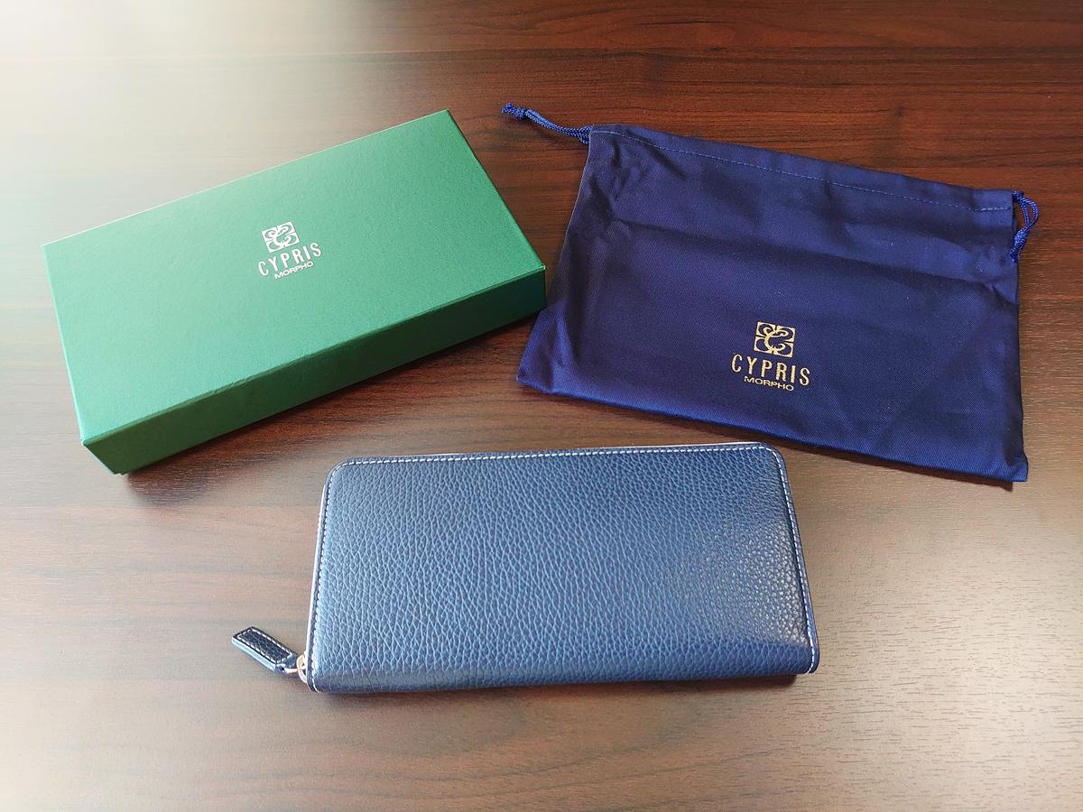 キプリス(CYPRIS)ラウンドファスナーハニーセル長財布(カスタムオーダー)外箱 巾着袋 デザイン