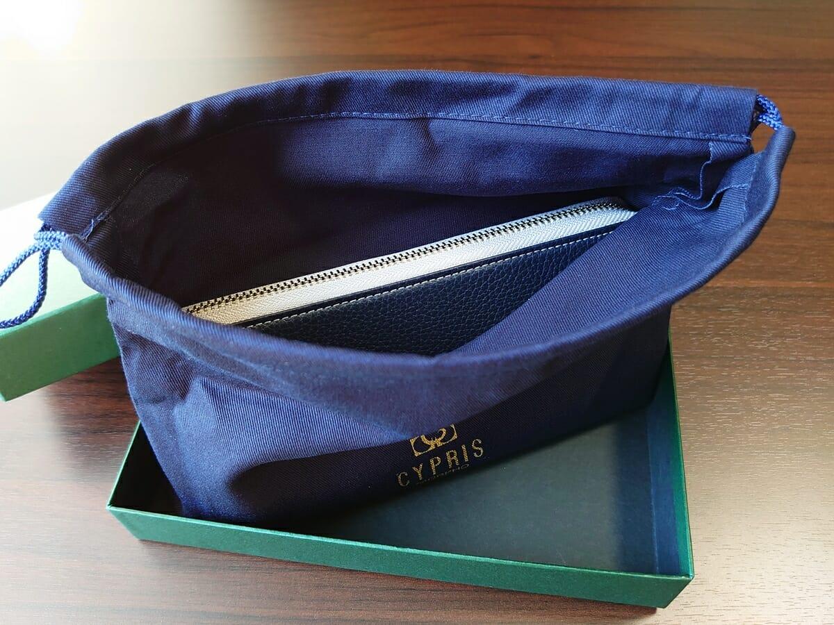 キプリス(CYPRIS)ラウンドファスナーハニーセル長財布(カスタムオーダー)外箱 巾着袋2