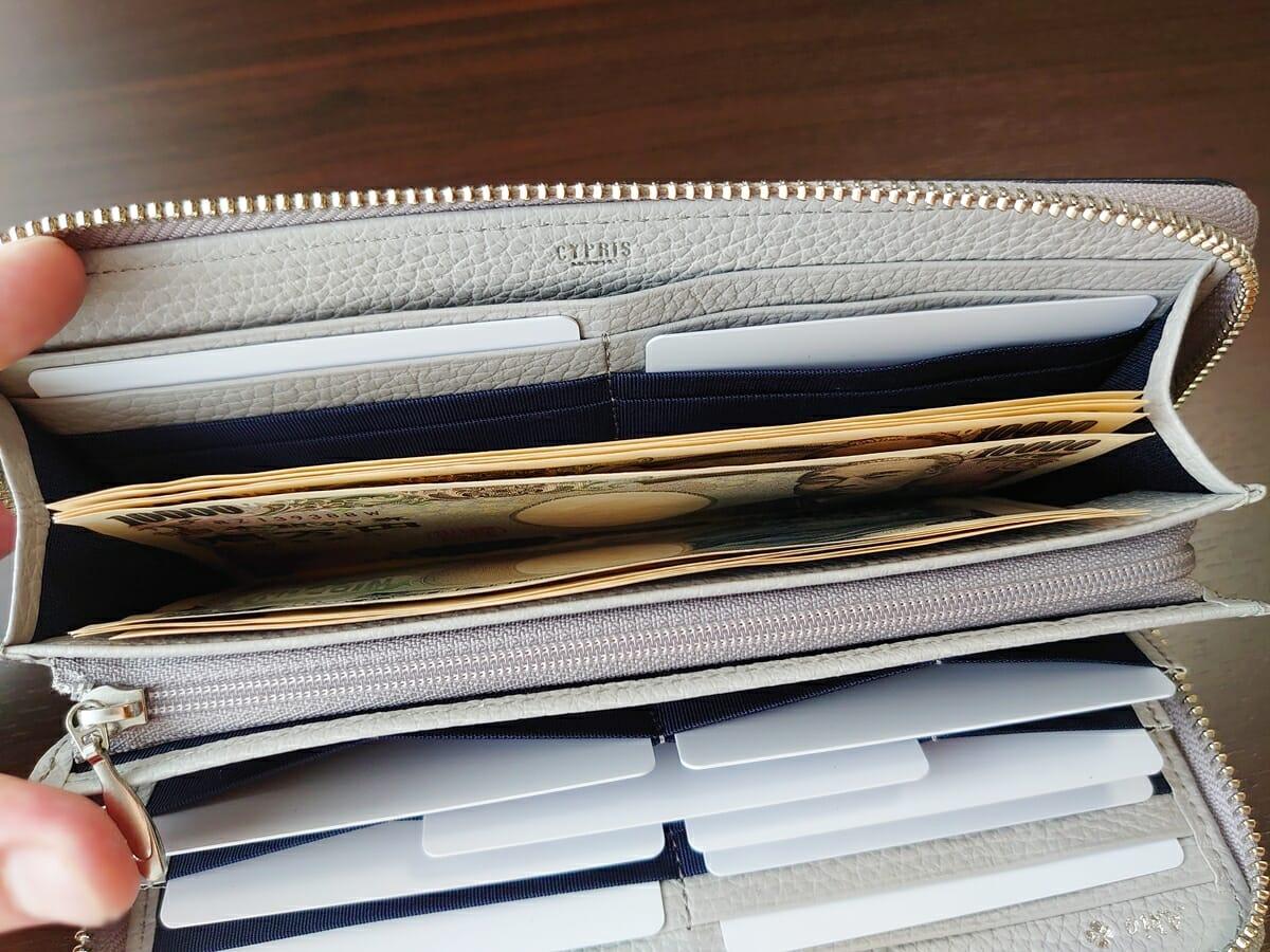 キプリス(CYPRIS)ラウンドファスナーハニーセル長財布(カスタムオーダー)札入れの使い心地2