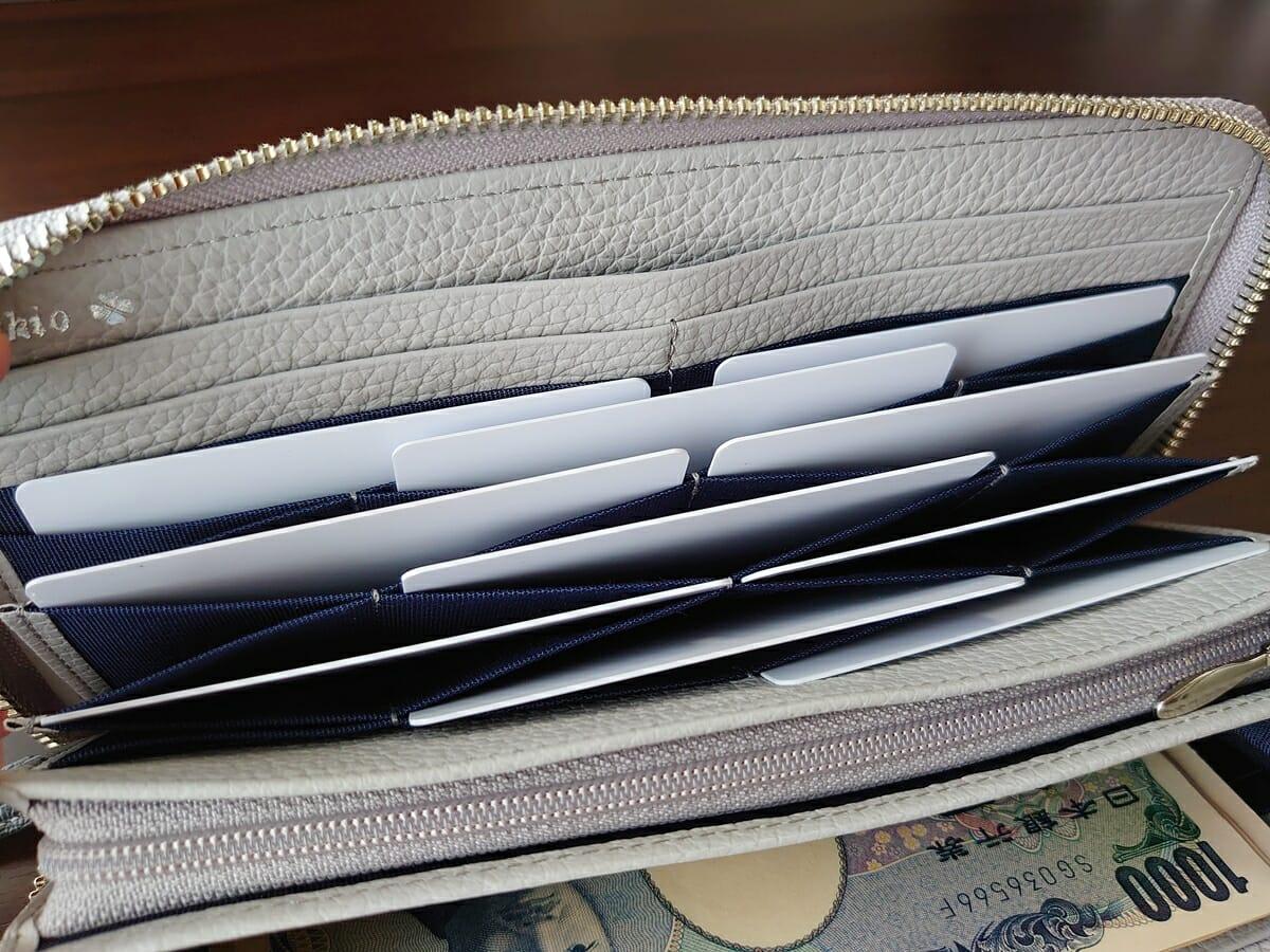 キプリス(CYPRIS)ラウンドファスナーハニーセル長財布(カスタムオーダー)ハニーセルカード入れの使い心地 カードをまとめた場合2