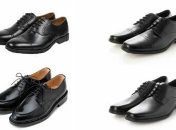 安くてもコスパの良い革靴!1万円未満・1万円台のシューズを人気ブランドから厳選 アイキャッチ